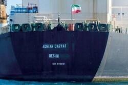 سفينة الوعد الصادق تحمل رسالة الى اعداء لبنان والشعب اللبناني