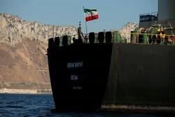 النفط الايراني وابعاده الاستراتيجية