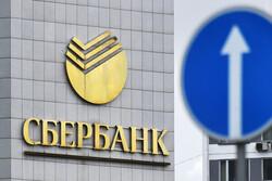سود بانکهای روسی در نیمه اول سال ۲ برابر شد