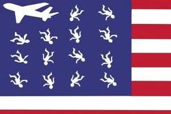 العلم الجديد الأمريكي
