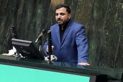 وزیر ارتباطات به کمیسیون صنایع و معادن میرود