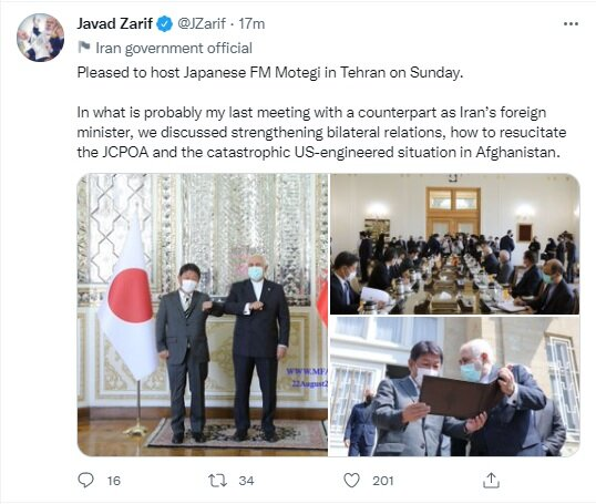 Zarif's last meeting with a counterpart as Iran's FM