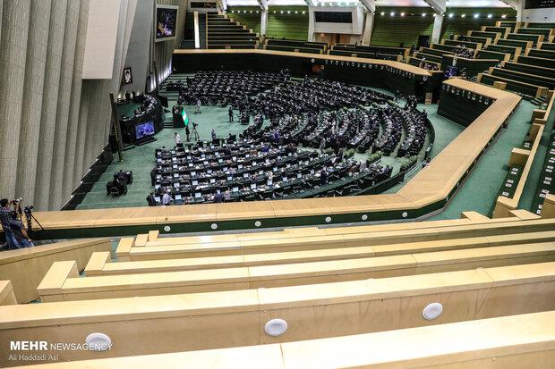 بدء جلسة علنية للبرلمان الإيراني/ تقديم مشروع بروتوكول لحماية التنوع البيولوجي