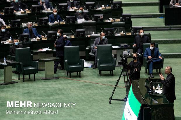 Parliament session to discuss Raeisi's cabinet