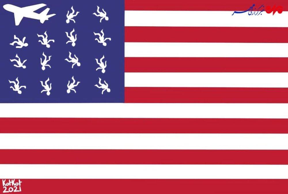 کاریکاتور پرچم جدید آمریکا
