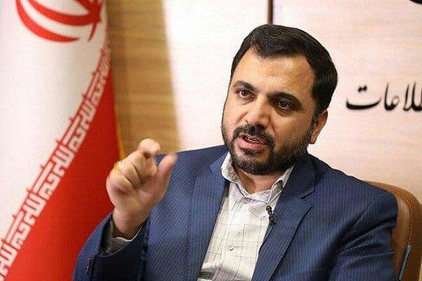آخرین اخبار از شبکه ملی اطلاعات/ ارزیابی مجدد و تکالیف دولت جدید