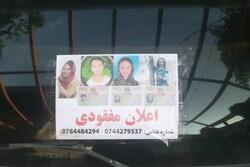 ازدحام در فرودگاه کابل/ یک مادر جان باخت و ۴ فرزندش مفقود شدند