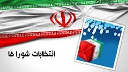 تأیید انتخابات شورای شهر اردستان پس از ۶۵ روز/آرای منتخب دوم ابطال شد