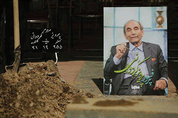سکوت رئیس سازمان محیط زیست در قبال فقدان پدر علم کویرشناسی