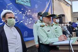 ۲ قبضه اسلحه و ۱۴ فقره سلاح سرد در جنوب تهران کشف شد