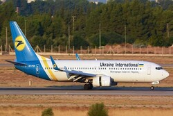 Ukraine Foreign Ministry rejects hijacking of plane in Kabul