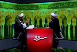 مسئله معاویه «رسول الله» بود نه علی (ع)/ جریان «عثمانیه» چه کرد؟