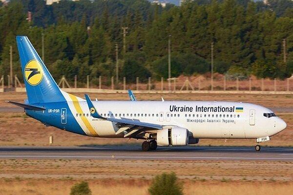 یوکرائن کی وزارت خارجہ نے کابل سے طیارے کے اغوا کی خبر کو رد کردیا ہے