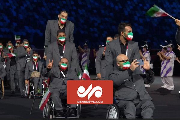 İranlı milli sporcular 2020 Paralimpik Olimpiyatları'nın açılışında geçiş yaptı