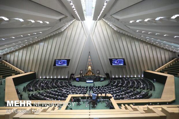 جلسه نوبت عصر چهارمین روز بررسی صلاحیت کابینه پیشنهادی دولت سیزده