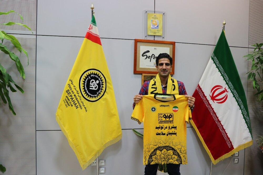 حضور محمدرضا حسینی در استقلال لغو شد / تمدید قرارداد با سپاهان