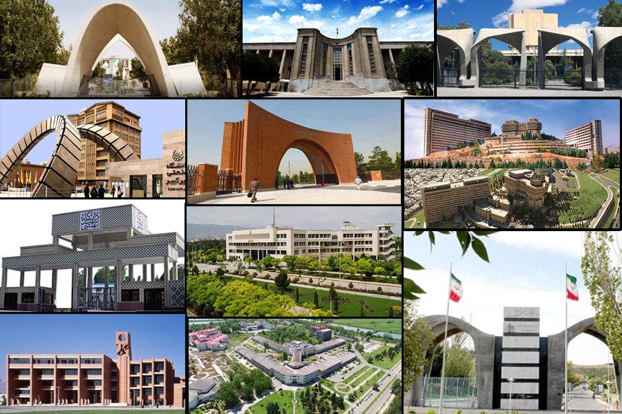 فعال شدن ۲۶ دانشگاه برای اجرای طرح های «مزیت استانی»/ تبدیل هر دانشگاه به یک قطب تخصصی