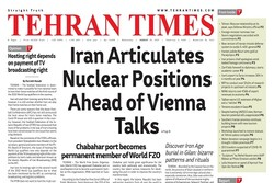 Front pages of Iran's English dailies on August 25