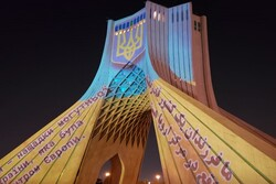 Video-mapping on occasion of National Day of Ukraine