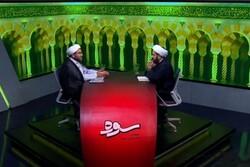 نگاه طالبان نسبت به امویان و اهل بیت چگونه است؟