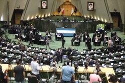 جلسه نوبت عصرپنجمین روز بررسی صلاحیت کابینه پیشنهادی دولت سیزدهم