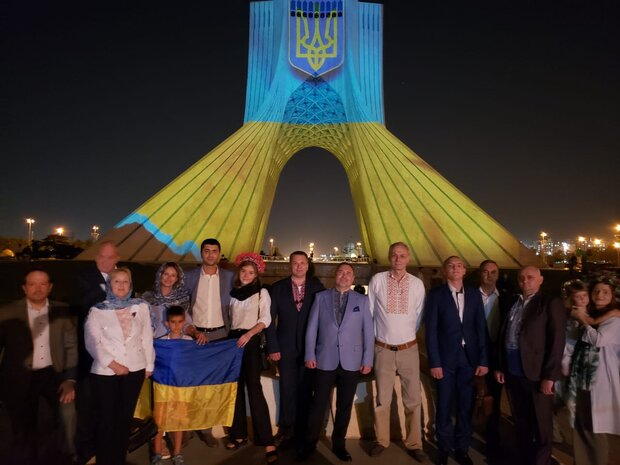 National Day of Ukraine