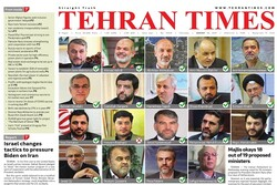 Front pages of Iran's English dailies on August 26