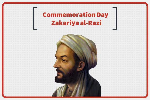 VIDEO: Iran marks National Day of Zakariya al-Razi