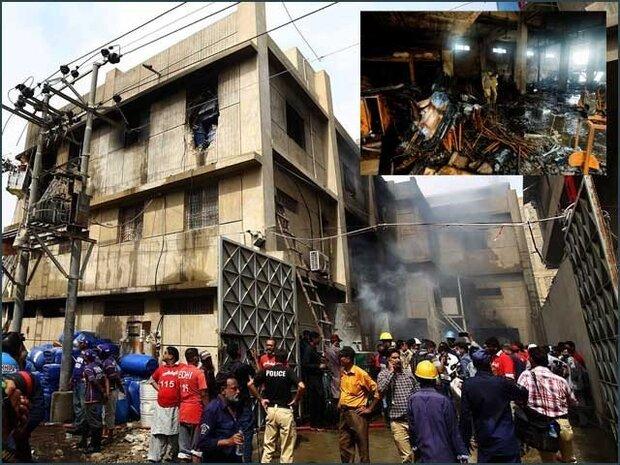 کراچی میں کیمیکل فیکٹری میں آگ لگنے سے 17 مزدور ہلاک