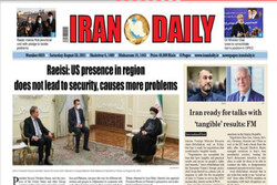 Front pages of Iran's English dailies on August 28