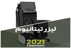فروش دستگاه لیزر تیتانیوم
