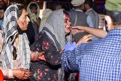 انفجار در فرودگاه کابل