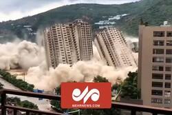 تخریب ۱۵ آسمانخراش در شهر کونمینگ چین