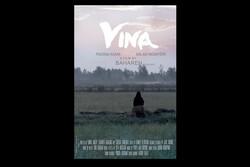 'Vina'  İtalya'da İran sinemasını temsil edecek