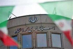 پاسخگویی استاندار و مسئولین کرمانشاه نسبت به چرایی وضعیت موجود