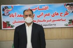۱۰۰ هزار نفر در شهرستان دشتستان واکسینه شدند