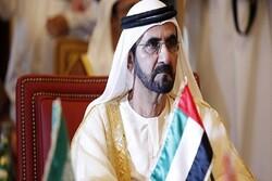 UAE PM congratulates new Iranian foreign minister