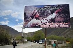 افغانستان کے صوبے پنجشیر پر طالبان کا حملہ ناکام