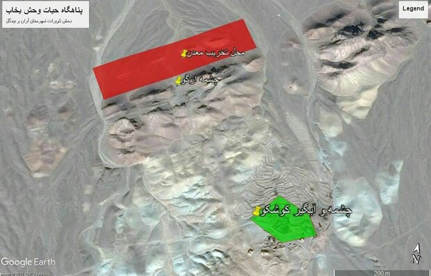 3874896 - صدور مجوز معدن خاک صنعتی در قلب پناهگاه حیات وحش یخاب