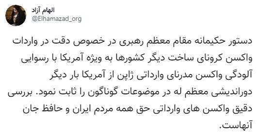 3874899 - تاکید نماینده مجلس بر بررسی دقیق واکسنهای وارداتی