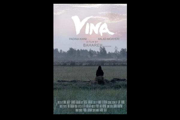 Iranian short film to be screened at Italian fest.