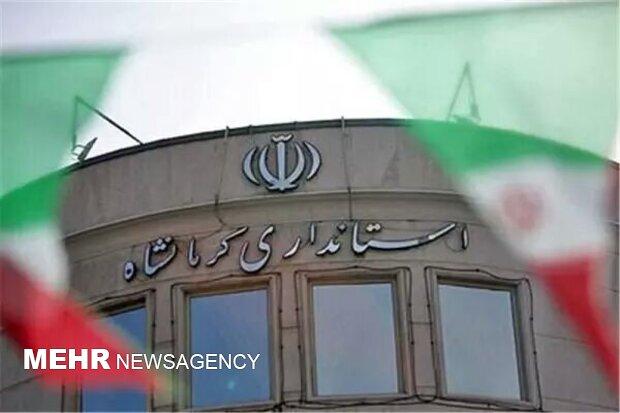 منتظر استمرار رویه فساد ستیز دولت سیزدهم در استان کرمانشاه هستیم