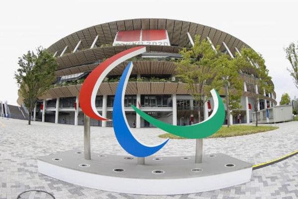 إيران بالمركز الثاني عشر في جدول توزيع ميداليات طوكيو البارالمبية