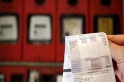 Sözcü gazetesi elektrik faturalarına yapılan zamları değerlendirdi