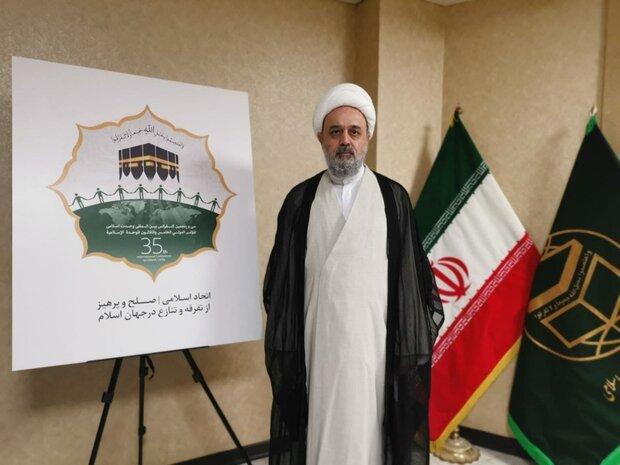 انعقاد الدورة الخامسة والثلاثين لمؤتمر الوحدة الاسلامية