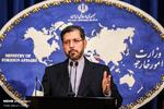 İran'dan Lübnan'daki silahlı saldırıya kınama
