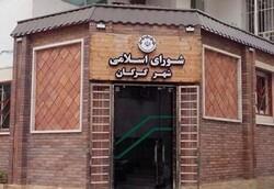 حواشی شورای شهر گرگان پررنگتر از متن/ مردم قربانی تنشها نشوند