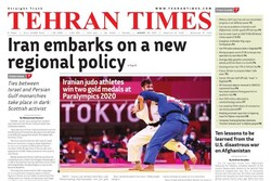 Front pages of Iran's English dailies on August 30