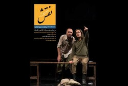 بررسی تئاتر و فلسفه در دوازدهمین شماره «نقش صحنه»
