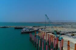 اسکله سیریک ۹۰درصد پیشرفت فیزیکی دارد/لزوم توسعه سواحل مکران